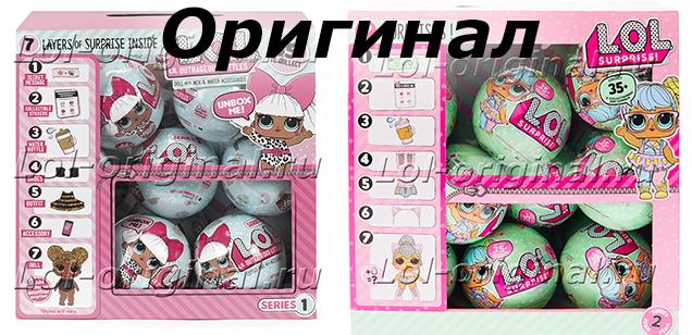 Куклы lol в России