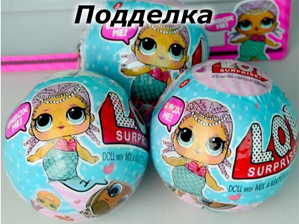 Реборны, куклы, пупсы в Владивостоке