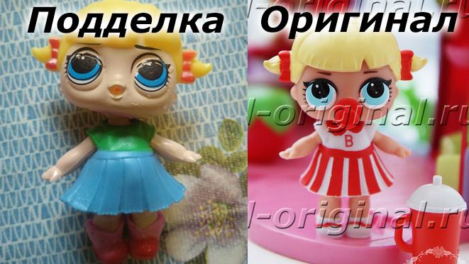 Куклы lol в Гомеле