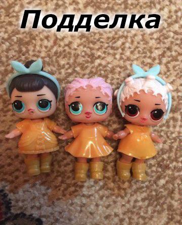 Куклы lol в Казани